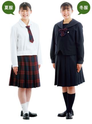 岩手女子高等学校